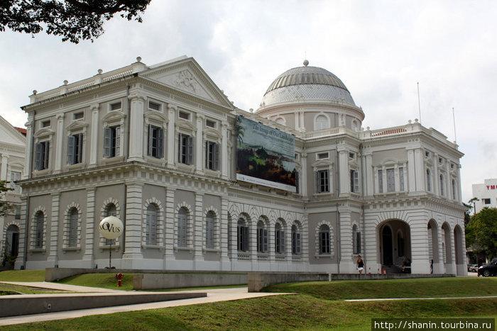 Национальный музей 31 декабря открыт
