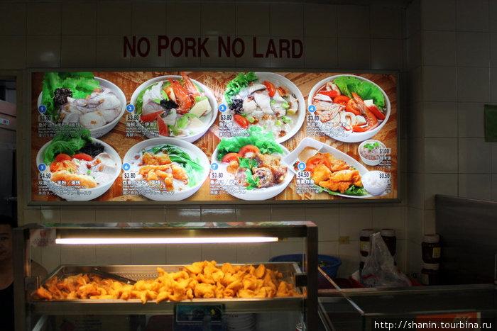 В китайском ресторанчике