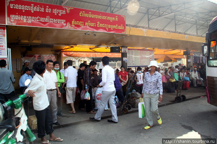 На автовокзале в Пномпене