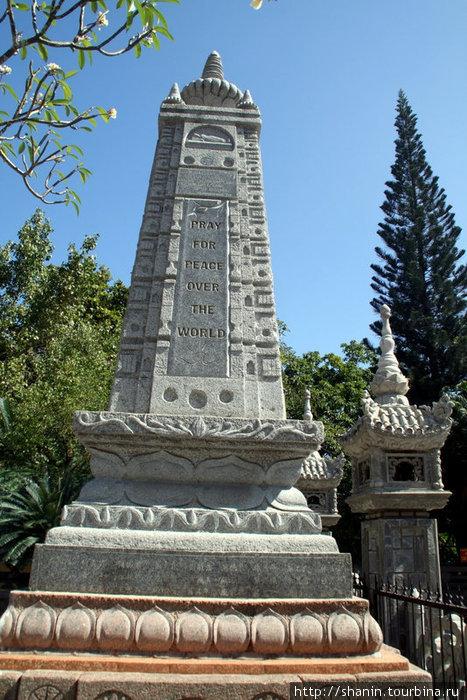 Памятник о молитве за мир вор все мире возле пагоды