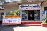 Туристическая информация. НА самом деле замаскированная под туринфо туристическая компания