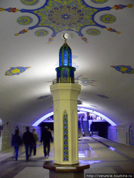 Казанское метро.