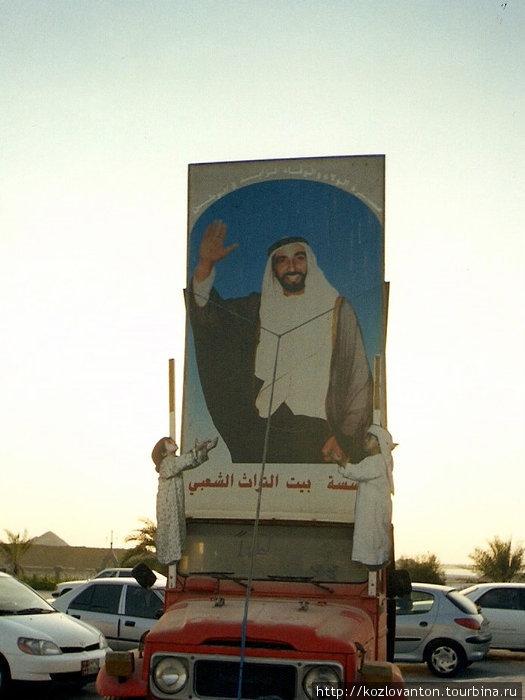 Тот самый джип шейха Заеда!