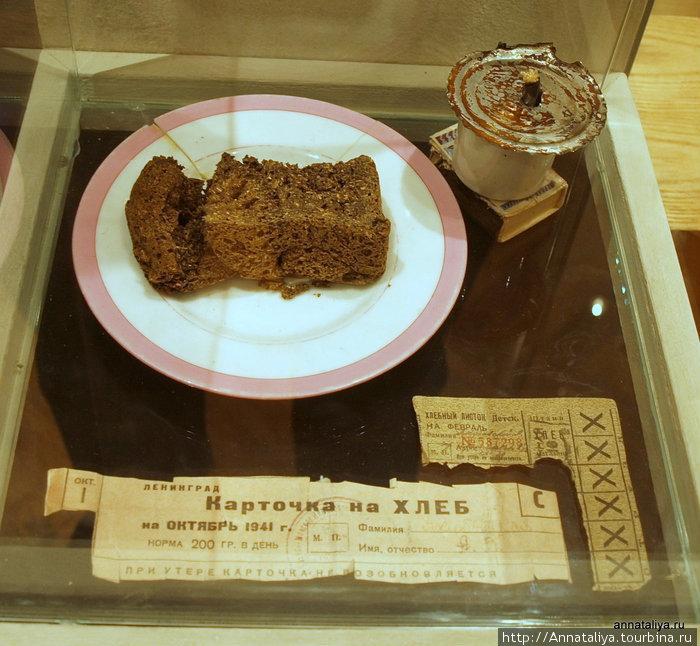 Хлеб и карточки на хлеб в блокадном Ленинграде.