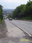 автомобильный спуск в нижнюю часть города