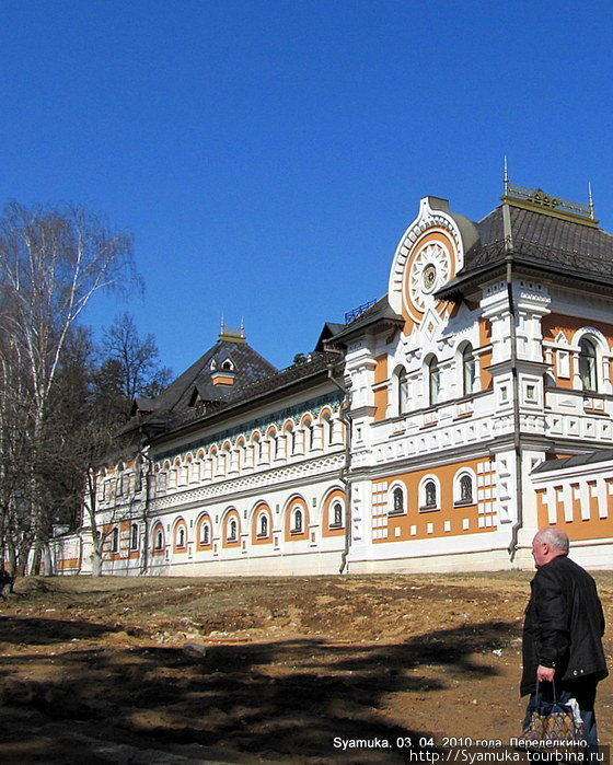 Патриаршая резиденция в Переделкино.