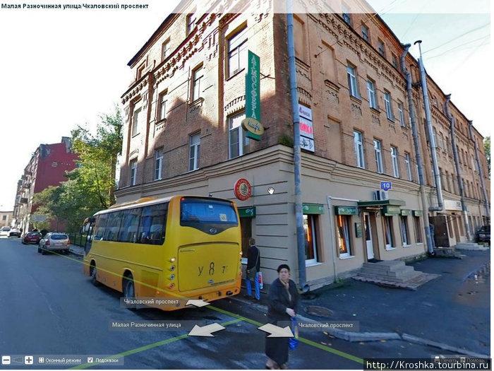 Спасибо Яндексу за предоставленную фотографию http://maps.yandex.ru/-/CBgUbqa