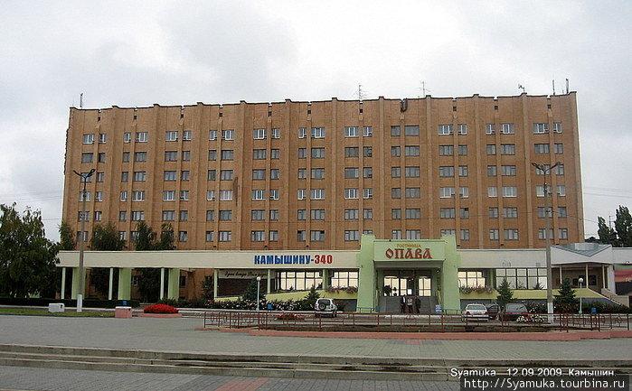 Гостиница ОПАВА.