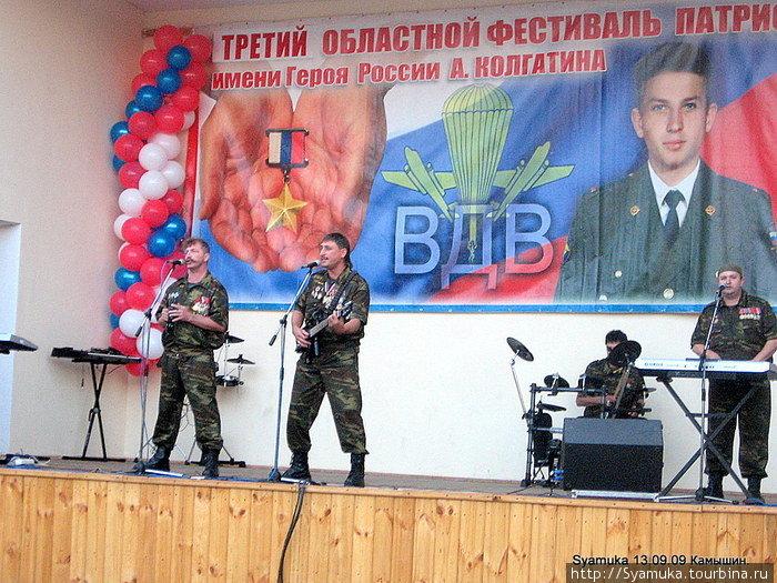 В парке вечером проходил Третий областной фестиваль патриотической песни.