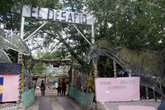 Вход в парк Эль Десафио