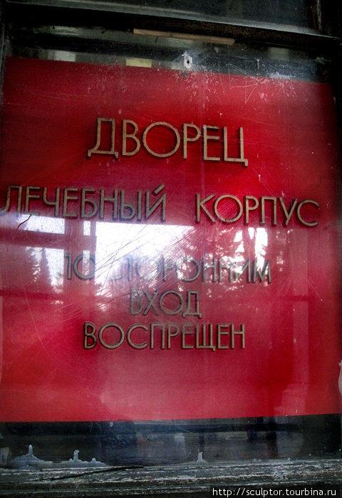 Усадьба Быково. Быково, Россия