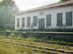 Железнодорожная станция Быков