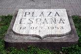 Табличка на площади Испании