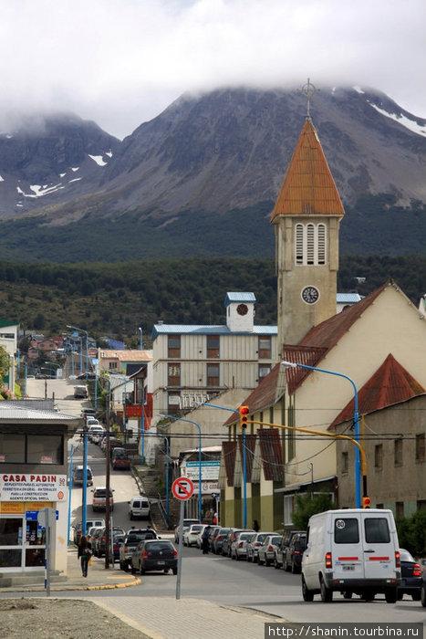 Самый южный город Земли Ушуайя, Аргентина