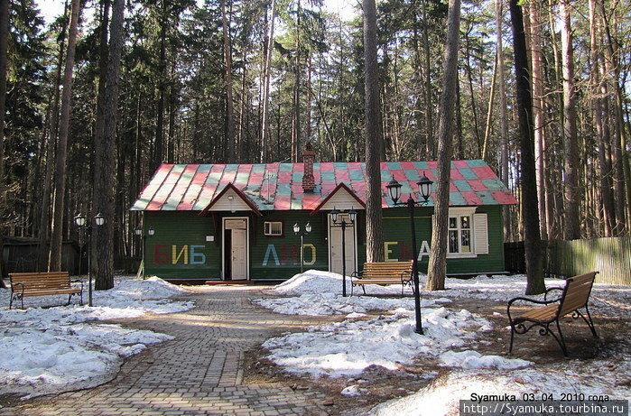 Библиотека Чуковского работает и сегодня.