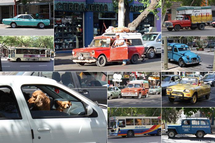 Автомобили Мендозы и Сан-Хуана.