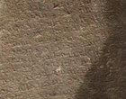 Пехлевийский текст