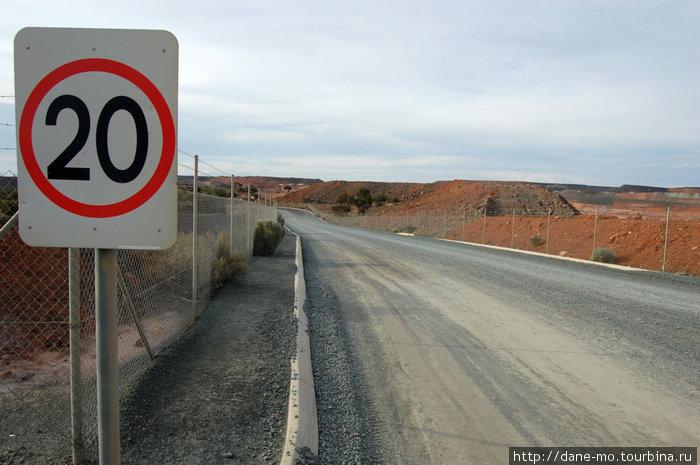 Ограничение скорости на территории