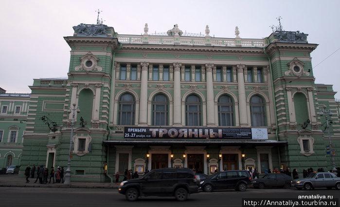 Фасад Мариинского театра