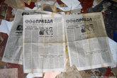 Мой взгляд постоянно падает на заголовки газет...
