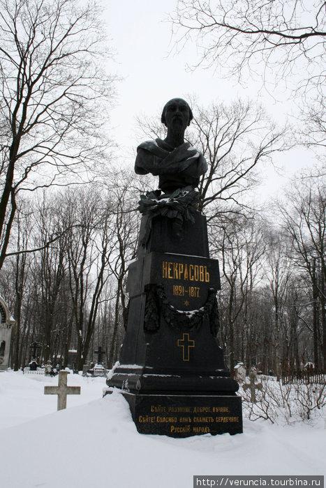 Надгробие на могиле Некрасова: