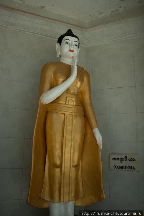 Камбоджийский Будда.