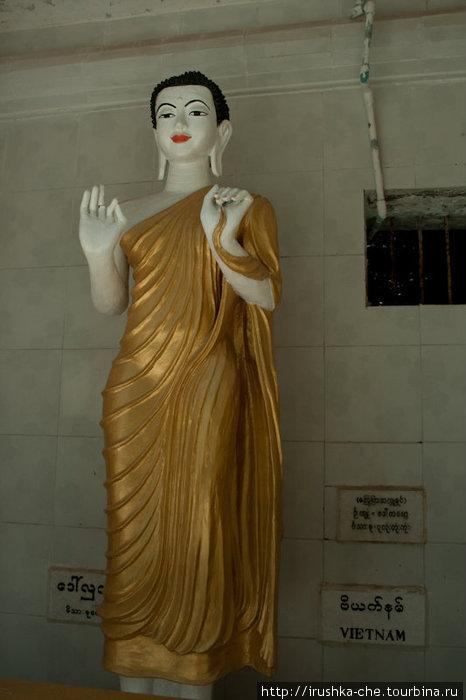 Вьетнамский Будда.
