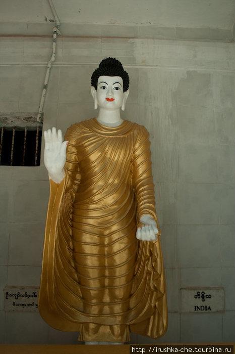 Индийский Будда.