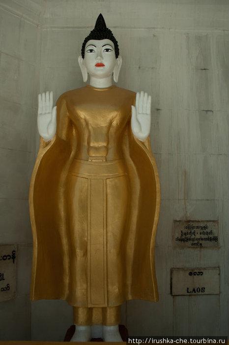 Будда из Лаоса.