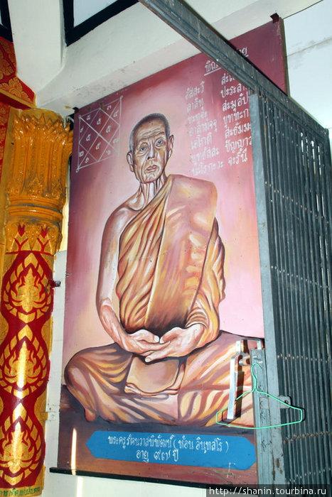 Портрет монаха