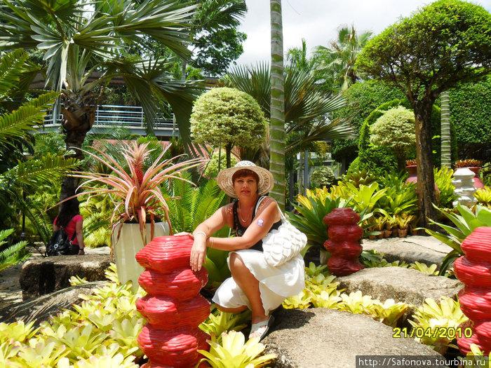 тропический парк Нонг Нуч -волшебная сказка