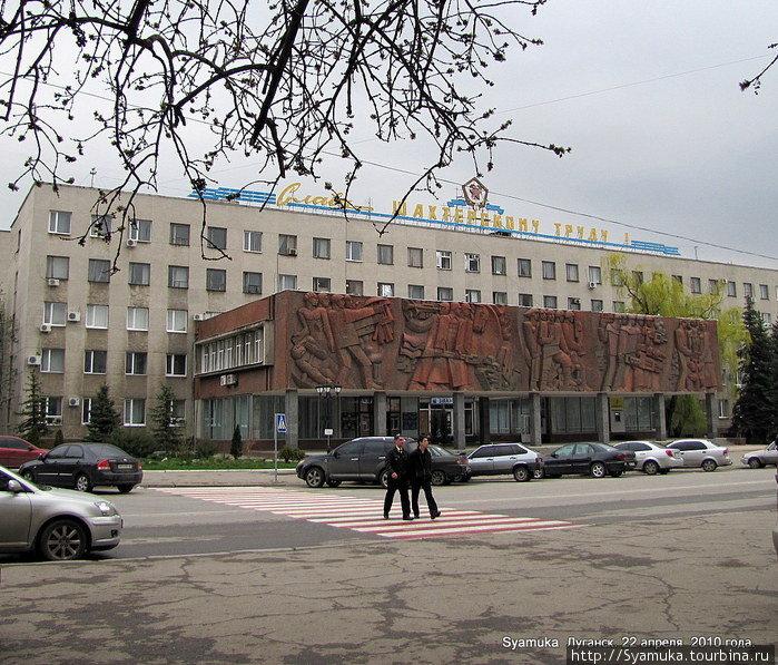 На одной из ее сторон — большое серое здание с советской символикой. В нем расположилось