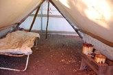 Полевой лагерь
