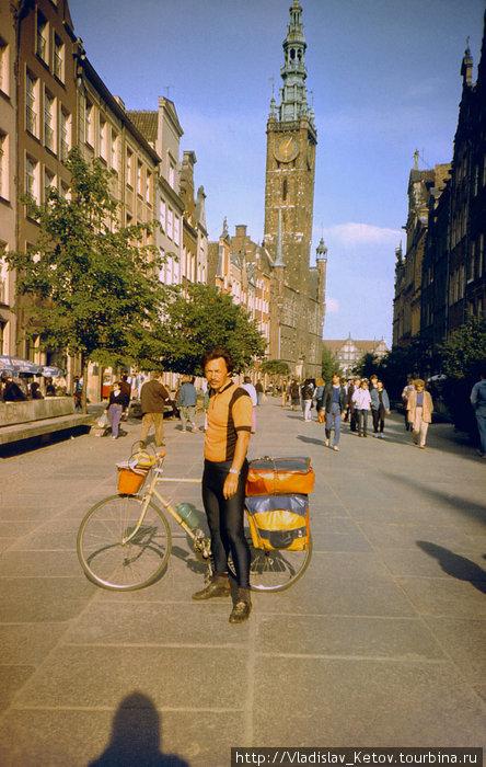 Гданьск, июнь 1991.