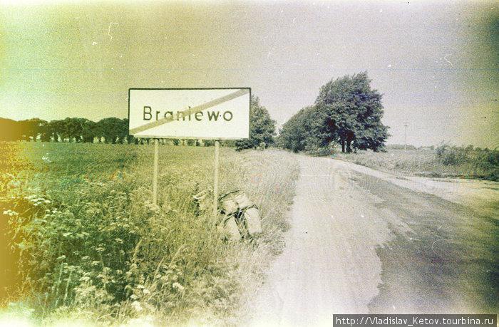 Начало пути.  Первая польская табличка. июнь 1991.