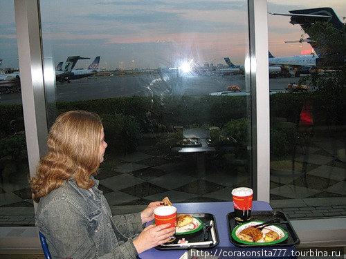 завтрак в 6 утра в аэропорту
