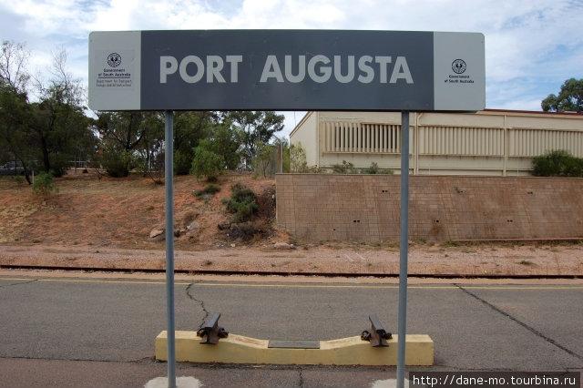 Платформа Порт-Огаста, Австралия