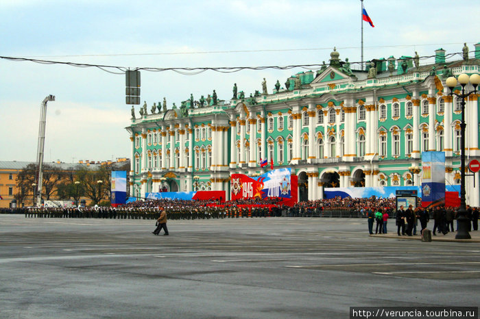 Парад на Дворцовой.