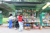 В Аргентине любят книги