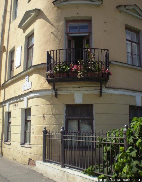 Балкон квартиры Иоанна Кронштадтского