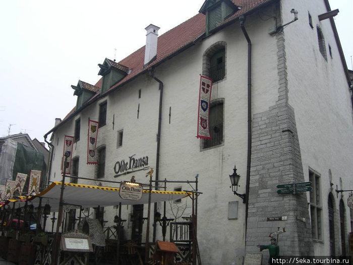 Здесь находится ресторан