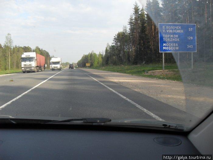 дорога домой — и опять пустая трасса