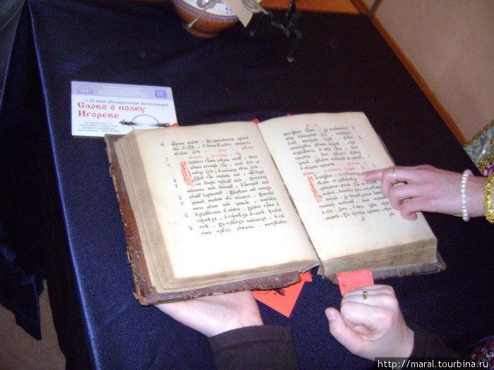За десять рублей мне погадали на старинной книге