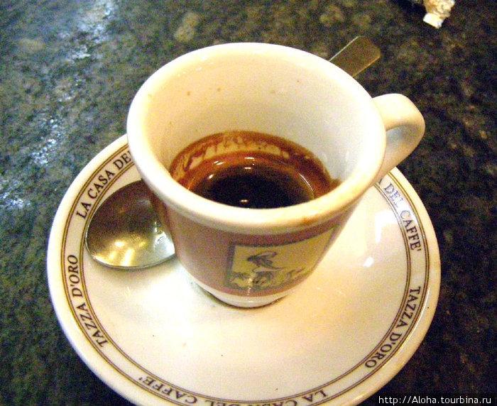 caferoma analysis coffee