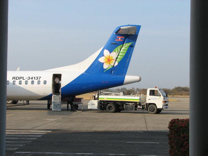 LAO airlines. Самолет непонятного производства :) летает хорошо :)