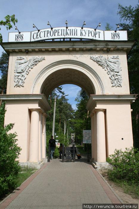 Через эти ворота попадаем на Курорт.