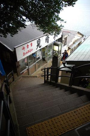 Дорога оканчивается на западном конце острова крутой лестницей, которая выводит к скалистому плато.