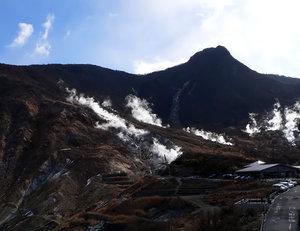 Овакудани, долина горячих источников.