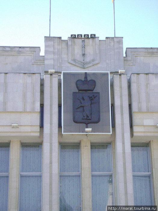 Ярославский герб на фасаде