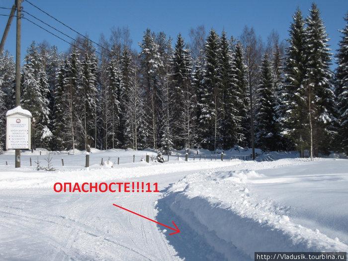 Кажется, что это дорога, а на самом деле там может быть уже по пояс!